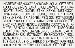 Увлажняющий матирующий крем - Hirudo Derm Oil Control Ultra — фото N10