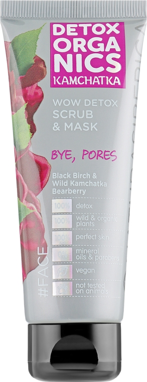 Черная маска-скраб для лица - Natura Siberica Detox Organics Kamchatka Wow Detox Scrub & Mask