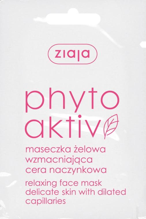Маска для лица PhytoAktiv - Ziaja Face Mask