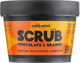 "Духи, Парфюмерия, косметика Скраб для тела ""Шоколад и Апельсин"" - Cafe Mimi Body Scrub Chocolate & Orange"