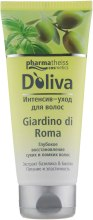 Духи, Парфюмерия, косметика Бальзам для волос - D'oliva Pharmatheiss Cosmetics Giardino di Roma