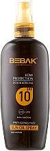 Духи, Парфюмерия, косметика Масло-спрей для загара - Bebak Laboratories Sun Oil Spray SPF10