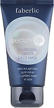 Маска-детокс для лица с древесным углем - Faberlic Beauty Lab Charcoal Detox Face Mask — фото N2