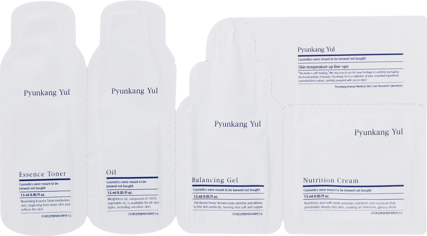 Набор пробников - Pyunkang Yul (toner/1.5ml+oil/1.5ml+gel/1.5ml+cr/1.5ml)