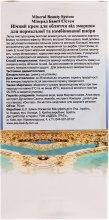 Ночной крем для лица от морщин для нормальной и комбинированной кожи - Mineral Beauty System Face Anti Wrinkle Night cream — фото N4