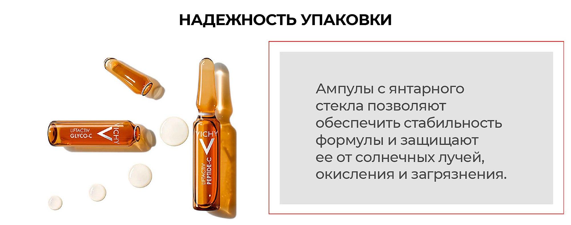 LiftActiv