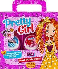 "Духи, Парфюмерия, косметика Набор ""Блестящая парочка"" - Liora Pretty Girl (lip/balm/10g + lip/balm/10g)"