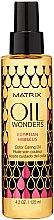 Духи, Парфюмерия, косметика Масло для окрашенных волос Египетский Гибискус - Matrix Oil Wonders Egyptian Hibiscus Color Caring Oil