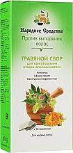 Духи, Парфюмерия, косметика Травяной сбор против выпадения, для жирных волос - Народное средство