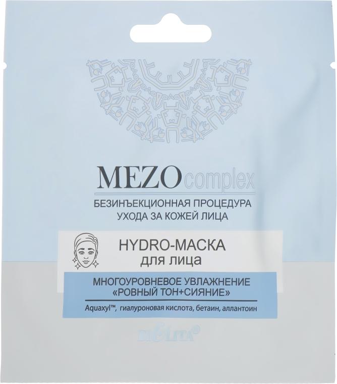 """Маска для лица """"Многоуровневое увлажнение """"Ровный тон + Сияние"""" - Bielita MEZO complex Hydro-Mask"""