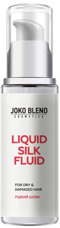 """Флюид для волос """"Жидкий шелк"""" - Joko Blend Liquid Silk Fluid"""
