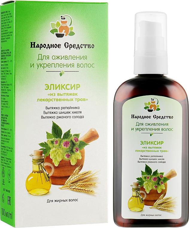 Эликсир из вытяжек лекарственных трав для оживления и укрепления жирных волос - Народное средство
