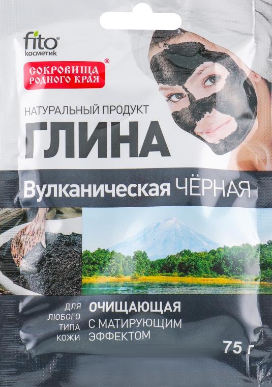 Глина для лица и тела Вулканическая черная, очищающая - Fito Косметик