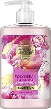 Духи, Парфюмерия, косметика Жидкое мыло с ароматом пиона - Imperial Leather Polynesian Paradise Hand Wash