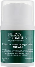 Духи, Парфюмерия, косметика Крем для лица гиалуроновый - Nueva Formula Anti Age Cream