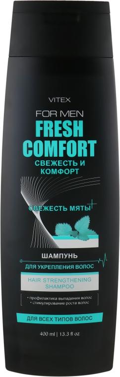 Шампунь для укрепления волос - Витэкс Vitex For Men Fresh Comfort — фото N1