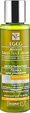 Духи, Парфюмерия, косметика Пенка для умывания безсульфатная - Белита-М EGCG Korean Green Tea Catechin