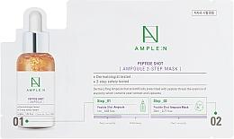 Духи, Парфюмерия, косметика Маска омолаживающая двухступенчатая с пептидами - Ample:N Peptide Shot Ampoule 2 Step Mask