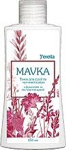 Духи, Парфюмерия, косметика Тоник для сухой и чувствительной кожи с фукогелем и экстрактом шалфея - J'erelia Mavka