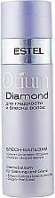 Духи, Парфюмерия, косметика Блеск-бальзам для волос - Estel Professional Otium Diamond