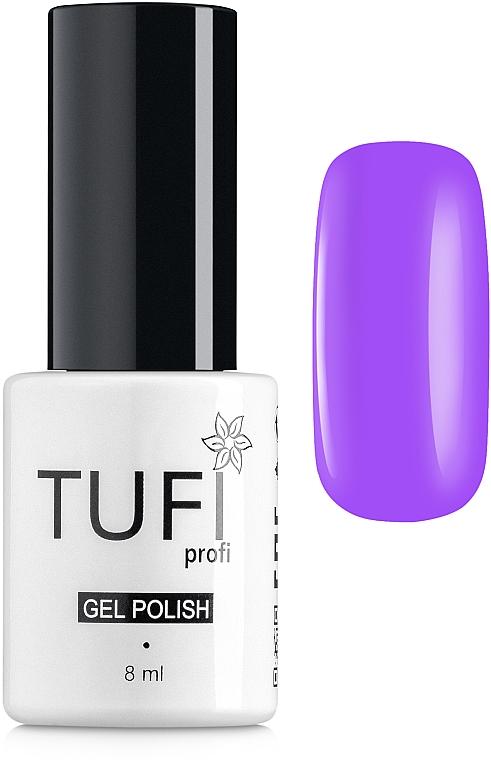 Гель-лак для ногтей в подарок, при покупке трех акционных гель-лаков Tufi Profi