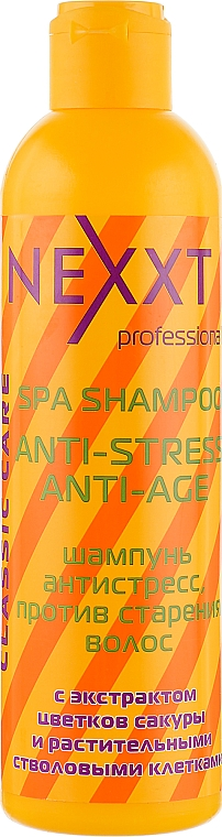 Шампунь антистресс, против старения волос - Nexxt Professional Smooth & Soft Shampoo
