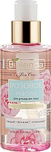 Духи, Парфюмерия, косметика Розовое масло для умывания - Bielenda Rose Care Cleansing Face Oil For Sensitive Skin