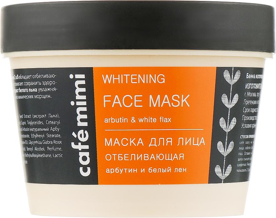 """Маска для лица """"Отбеливающая"""" - Cafe Mimi Face Mask"""