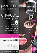 Духи, Парфюмерия, косметика Глубоко очищающая увлажняющая тканевая маска 8в1 - Eveline Cosmetics Charcoal Illuminating Ritual Deeply Moisturizing Purifying Mask