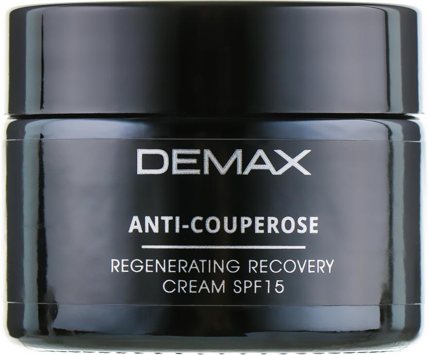 Захисно-відновлюючий крем - Demax Anti-Couperose Protecting Cream SPF 15 — фото N2