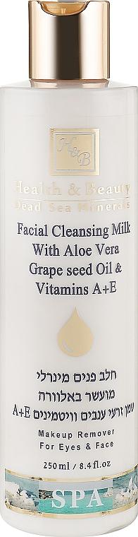 Очищающее молочко для лица - Health And Beauty Facial Cleansing Milk