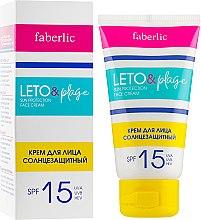 Духи, Парфюмерия, косметика Крем для лица солнцезащитный SPF 15 - Faberlic Leto & Plage Sun Protection Face Cream