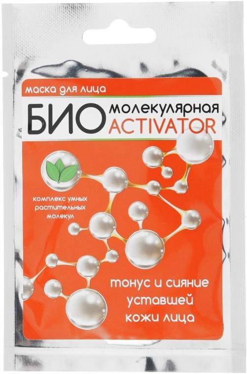 Биомолекулярная маска для лица - Modum Activator
