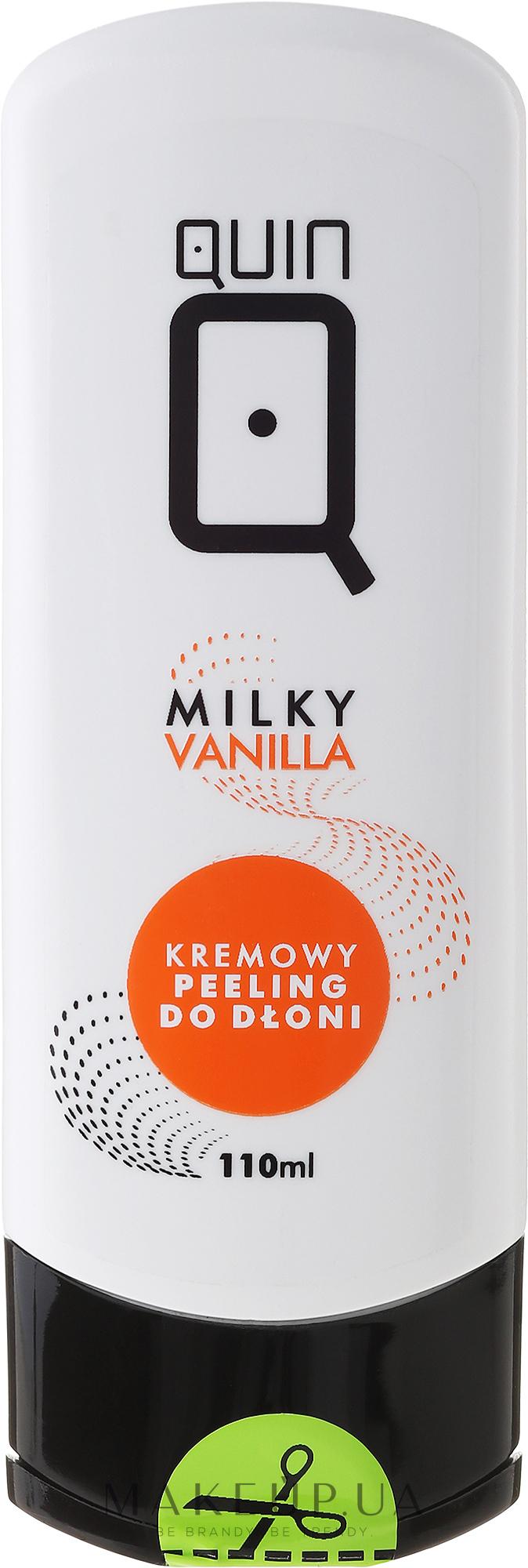 Кремовый пилинг для рук - Silcare Quin Hand Cream Peeling Milky Vanilla — фото 110ml