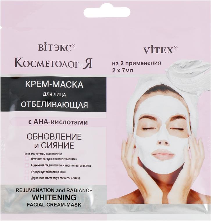 """Отбеливающая крем-маска для лица """"Обновление и сияние"""" - Витэкс"""