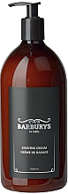 Духи, Парфюмерия, косметика УЦЕНКА Крем для точного бритья - Barburys Shaving Cream *