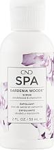 Духи, Парфюмерия, косметика Кремообразный скраб - CND Spa Gardenia Woods Scrub