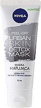 Духи, Парфюмерия, косметика Маска-пленка для лица - Nivea Urban Skin Detox Peel-Off Mask