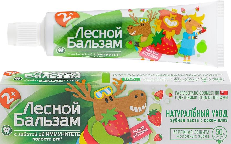 """Детская зубная паста """"Нежная клубника"""" - Лесной Бальзам"""