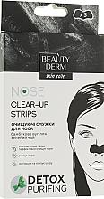 Духи, Парфюмерия, косметика Очищающие полоски для носа с бамбуковым углем - Beauty Derm Nose Clear-Up Strips