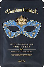 """Духи, Парфюмерия, косметика Маска """"Осветляющая"""" - Skin79 Venetian Carnival Mask Shiny Star"""