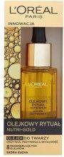 Духи, Парфюмерия, косметика Масло для сухой кожи лица - L'Oreal Paris Nutri Gold Face Oil Dry Skin