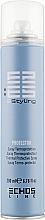 Духи, Парфюмерия, косметика Спрей термозащитный - Echosline Styling Protector Thermal Protective Spray
