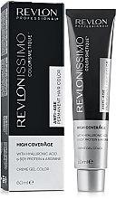 Духи, Парфюмерия, косметика Крем-краска для волос - Revlon Professional Revlonissimo NMT High Coverage