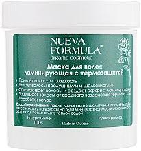 Духи, Парфюмерия, косметика Маска для волос ламинирующая с термозащитой - Nueva Formula