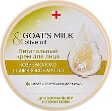 """Духи, Парфюмерия, косметика Питательный крем """"Козье молоко и оливковое масло"""" - Belle Jardin Cream Goat's Milk & Olive Oil"""