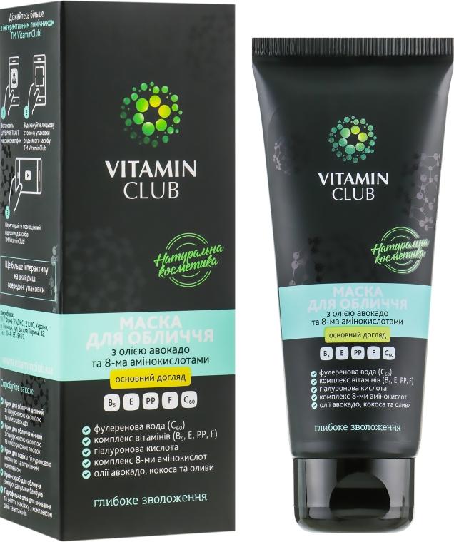 Маска для лица с маслом авокадо и 8-ю аминокислотами - VitaminClub