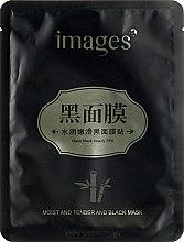 Духи, Парфюмерия, косметика Очищающая черная маска для лица - Images Moist And Tender And Black