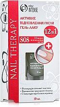 Духи, Парфюмерия, косметика Активное восстановление после гель-лака 12 в 1 - Colour Intense Nail Therapy