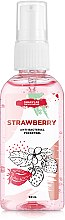"Антибактериальный гель для рук ""Strawberry"" - SHAKYLAB Anti-Bacterial Pocket Gel — фото N3"